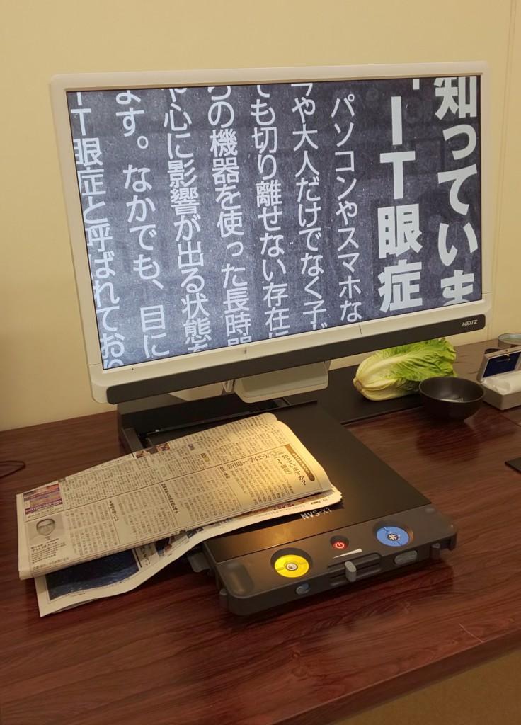 拡大読書_s